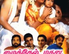 Michael Madana Kamarajan Movie Review Tamil Movie Review