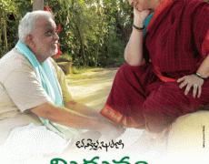 Midhunam Movie Review Telugu Movie Review