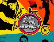 Mirchi Mandakki Kadak Chai Movie Review Kannada Movie Review