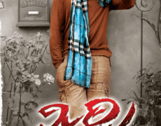Mirchi Movie Review Telugu Movie Review