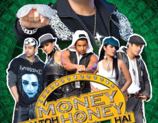 Money Hai Toh Honey Hai Movie Review Hindi