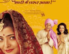 Monsoon Wedding Movie Review Hindi Movie Review