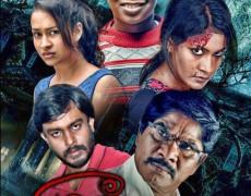 Mooch Movie Review Tamil Movie Review