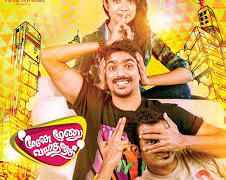 Moone Moonu Varthai Aka Moone Moonu Vaarthai Movie Review Tamil