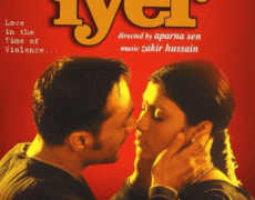 Mr. And Mrs. Iyer Movie Review Hindi Movie Review