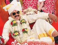 Mr. Marumakan Movie Review Malayalam Movie Review
