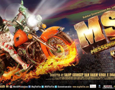 MSG: The Messenger Movie Review Hindi
