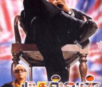 Mudhalvan Movie Review Tamil Movie Review