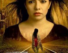 Mumbai Central Movie Reviwe Hindi Movie Review