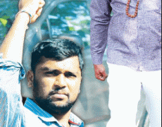 Naa Bhoomi Movie Review Telugu Movie Review