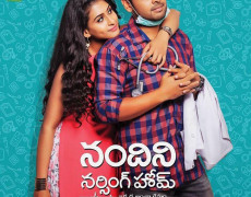 Nandini Nursing Home Movie Review Telugu Movie Review