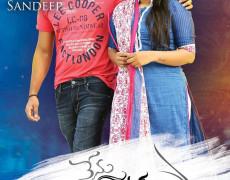 Nenu Seetha Devi Movie Review Telugu Movie Review