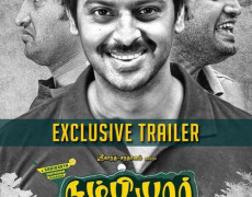 Nambiyaar Movie Review Tamil Movie Review