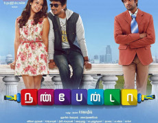 Nannbenda Aka Nanbenda Movie Review Tamil
