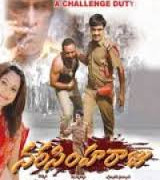 Narasimharaju Movie Review Telugu Movie Review