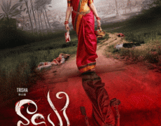 Nayaki Movie Review Telugu Movie Review