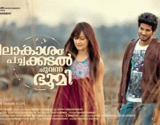 Neelakasham Pachakadal Chuvanna Bhoomi Movie Review Malayalam Movie Review