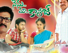 Nenu Maa College Movie Review Telugu Movie Review