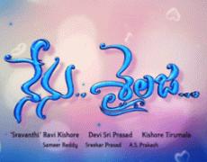 Nenu Sailaja Movie Review Telugu Movie Review