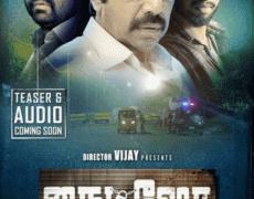 Night Show Movie Review Tamil Movie Review