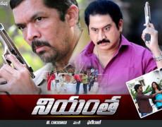 Niyantha Movie Review Telugu Movie Review