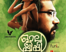Olappeeppi Movie Review Malayalam Movie Review