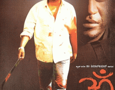 Om Movie Review Kannada Movie Review
