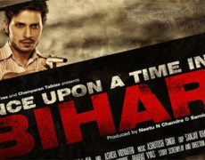 Once Upon A Time In Bihar Review Hindi Movie Review