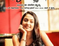 Ondhu Romantic Crime Kathe Movie Review Kannada Movie Review