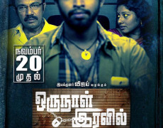 Oru Naal Iravil Movie Review Tamil Movie Review