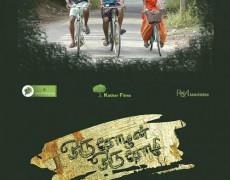 Oru Thozhan Oru Thozhi Movie Review Tamil Movie Review