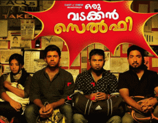 Oru Vadakkan Selfie Movie Review Malayalam Movie Review