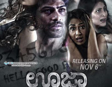Ouija Movie Review Kannada Movie Review