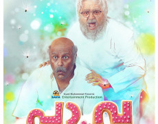 Pa Va Movie Review Malayalam Movie Review