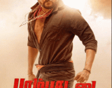 Paambhu Sattai Movie Review Tamil Movie Review