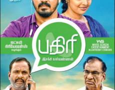 Pagiri Movie Review Tamil Movie Review