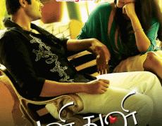Pani Thuli Movie Review Tamil Movie Review