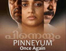 Pinneyum Movie Review Malayalam Movie Review