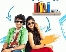 Prema Geema Jaanedo Movie Review Kannada Movie Review