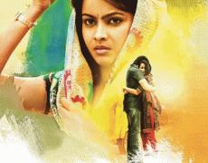 Premante Suluvukadura Movie Review Telugu Movie Review