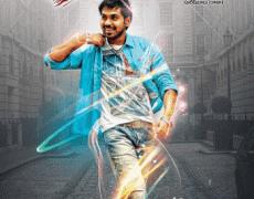 Premikudu Movie Review Telugu Movie Review
