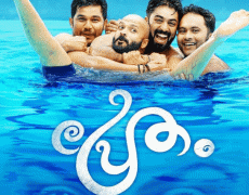 Pretham Movie Review Malayalam Movie Review
