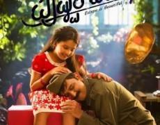 Pushpaka Vimana Movie Review Kannada Movie Review