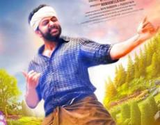 Paavada Movie Review Malayalam Movie Review