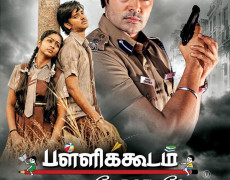 Pallikkoodam Pogaamalae Movie Review Tamil Movie Review