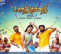 Paranjothi Movie Review Tamil