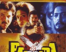 Parinda Movie Review Hindi Movie Review