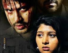 Parking Movie Review Telugu Movie Review
