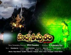 Parvathipuram Movie Review Telugu Movie Review