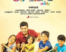 Pasanga 2 Movie Review Tamil Movie Review